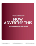 now-advertise-this