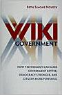 wiki-gov